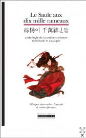 Le Saule aux dix mille rameaux: Anthologie de la poésie classique coréenne