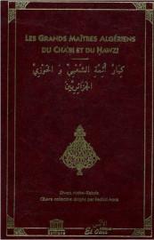 Les Grands Maîtres Algériens du Cha'bi et du Hawzi : Diwân arabe et kabyle