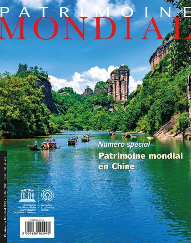 Patrimoine mondial 99: Patrimoine mondial en Chine (Numéro spécial)