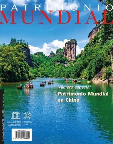 Patrimonio Mundial 99: Patrimonio Mundial en China (Número especial)