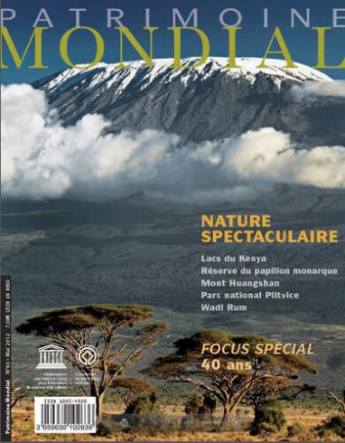 Patrimoine mondial 63: Nature spectaculaire