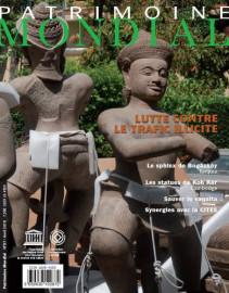 Patrimoine mondial 87: Le patrimoine mondial et le commerce illicite