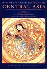 History of Civilizations of Central Asia  Volume IV: The Age of Achievement: A.D. 750 to the End of the Fifteenth Century - Part One: The Historical, Social and Economic Setting